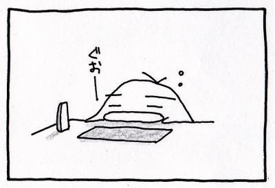 絵日記090904-7