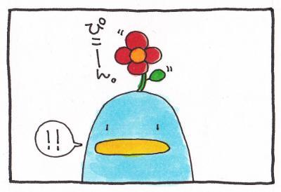 絵日記090912-1