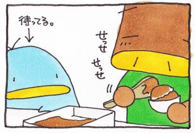 絵日記090914-3