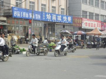 中国生活おもしろ珍道中234