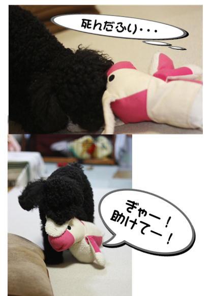 ちっぷのおもちゃ3