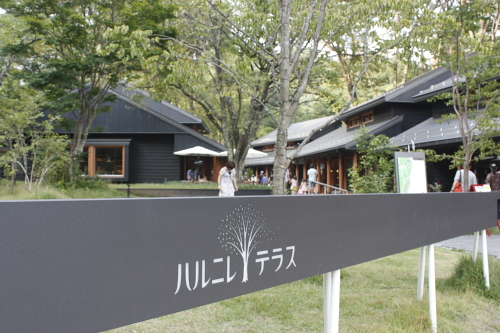 8-24軽井沢0578