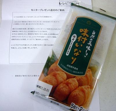 P1190065.jpg