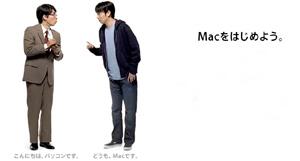mac-m.jpg