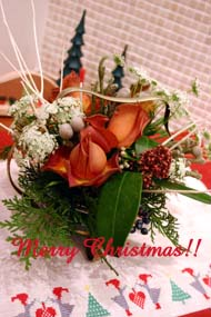 christmas-b.jpg