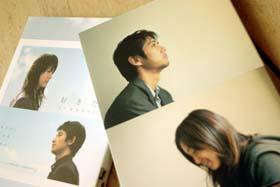 nishi-dvd.jpg
