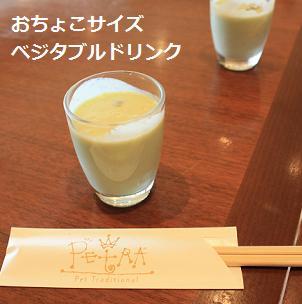 20Sep2010_nagoya2.jpg