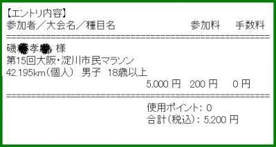3_20110630184330.jpg