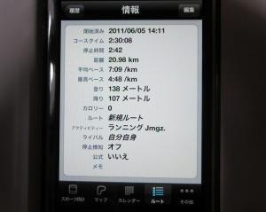 IMG_0894_20110606221619.jpg