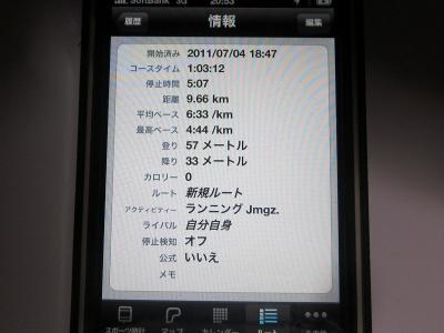 IMG_1094.jpg