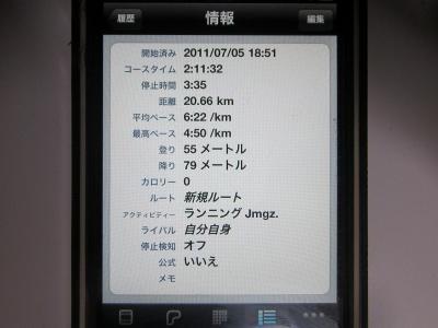 IMG_1096.jpg