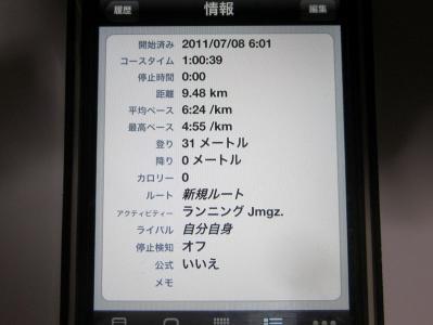 IMG_1099.jpg
