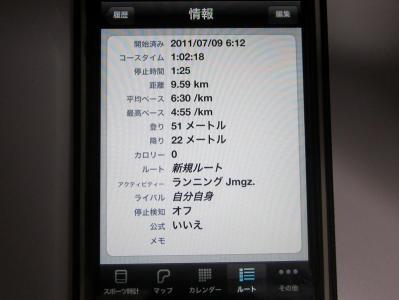 IMG_1106.jpg