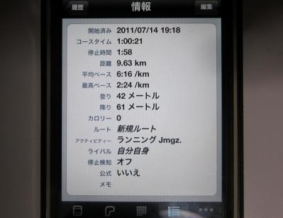 IMG_1115.jpg