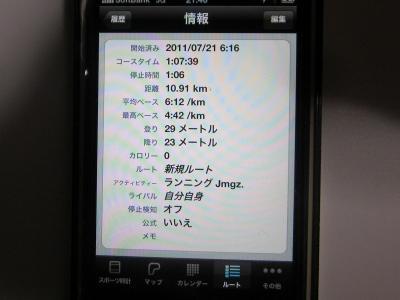 IMG_1134.jpg