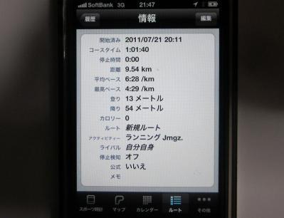 IMG_1135.jpg