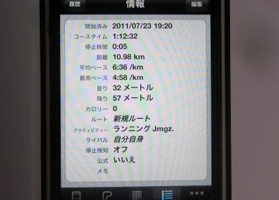 IMG_1142.jpg