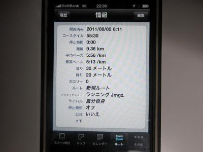 IMG_1215_20110802224555.jpg