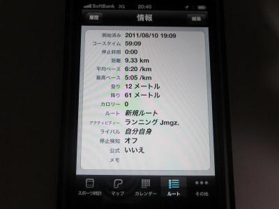 IMG_1228.jpg