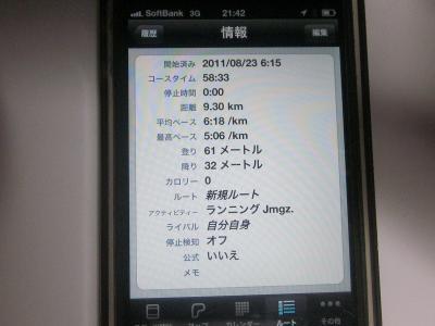 IMG_1254.jpg