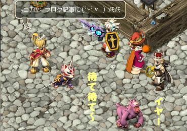 8月16日猿・・・狐合戦