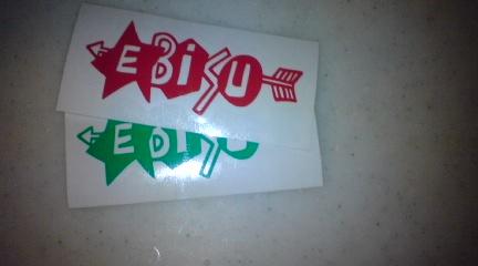 etc004.jpg