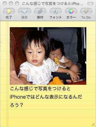 スクリーンショット(2011-06-22 21.55.55)