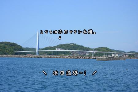 1006-14.jpg
