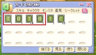 TRTR.jpg