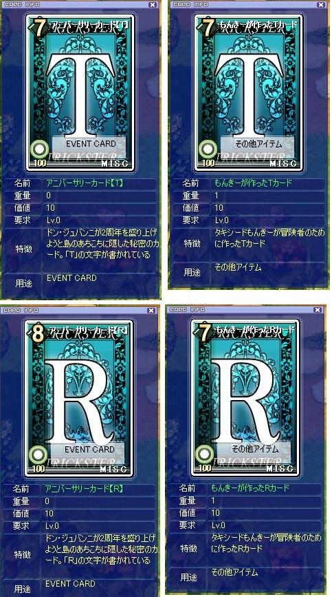TRTR2.jpg