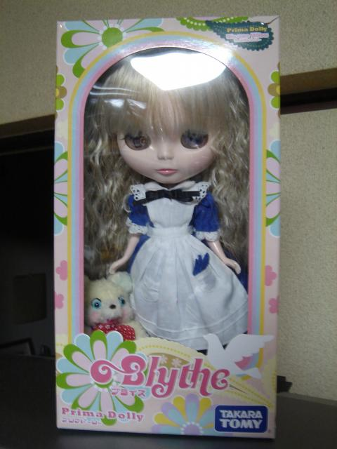 DSC07593_convert_20090727214558.jpg