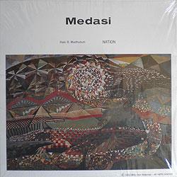 Medasiブログ