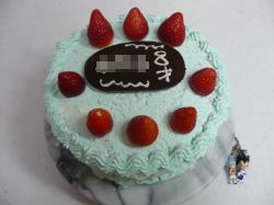 w_cake_.jpg