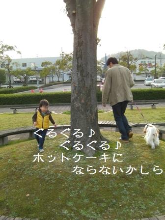 0410_1.jpg