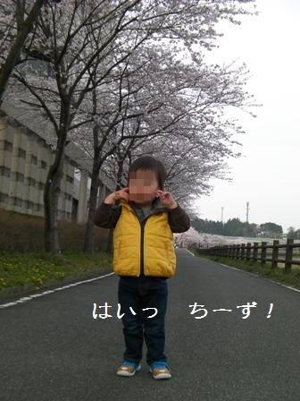 0410_2.jpg