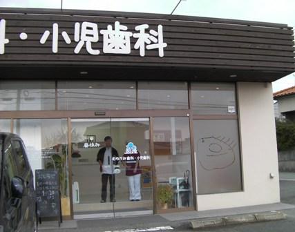 20110111_2.jpg
