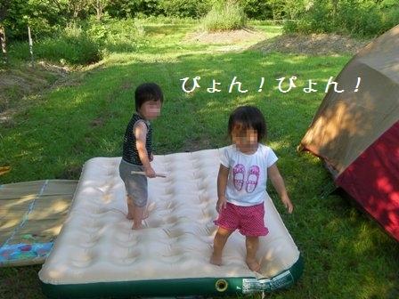 20110717_5.jpg