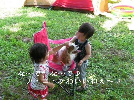 20110717_9.jpg