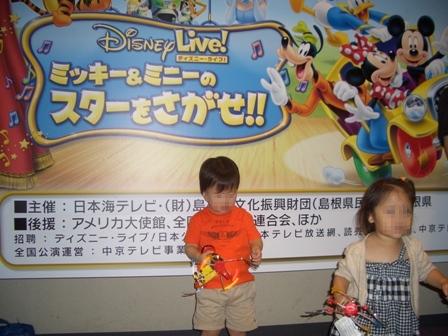 20110726_1.jpg