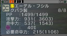 091113_02.jpg