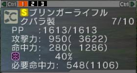 091113_04.jpg