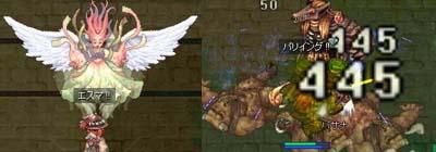 テコン天使