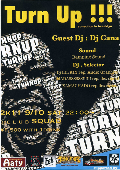 Turn Up110