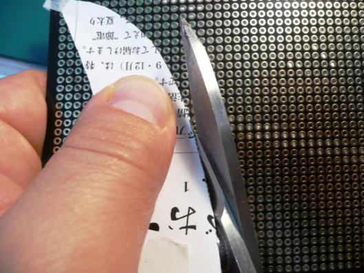 今風LEDウインカー製作 (7)