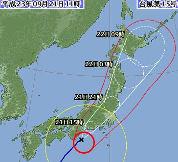 台風15号 21日12時現在