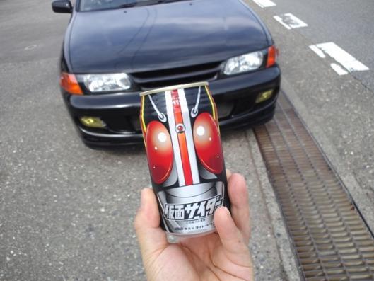 仮面サイダー (1)