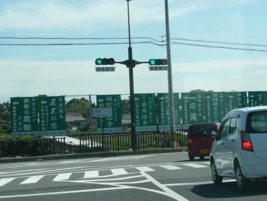 9月27日那智山 (6)