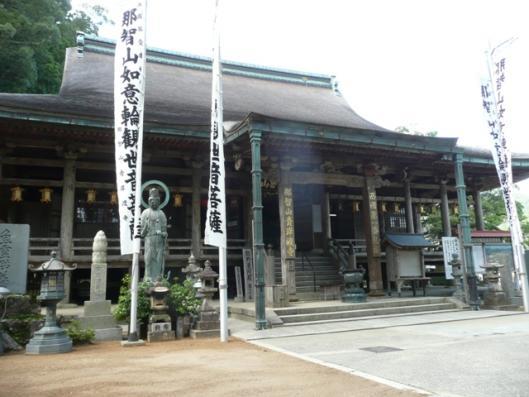 9月27日那智山 (32)
