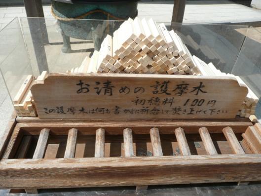 9月27日那智山 (38)