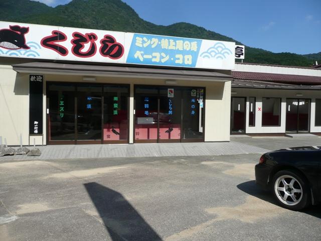 9月27日那智山 (50)